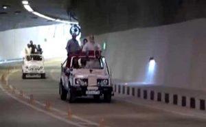 पीएम नरेंद्र मोदी ने भारत की सबसे लंबी चेनानी-नाशरी सुरंग का उद्घाटन किया.