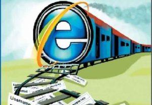 rail eticket