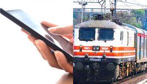ऑनलाइन रेलवे टिकट बुकिंग पर नहीं देना होगा सर्विस चार्ज