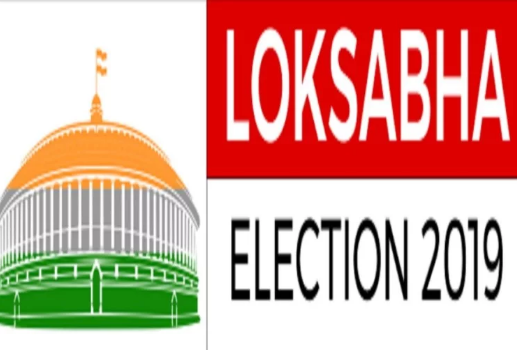 loksabha-election-2019.png