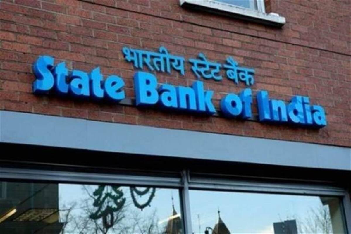 sbi-bank1.jpg