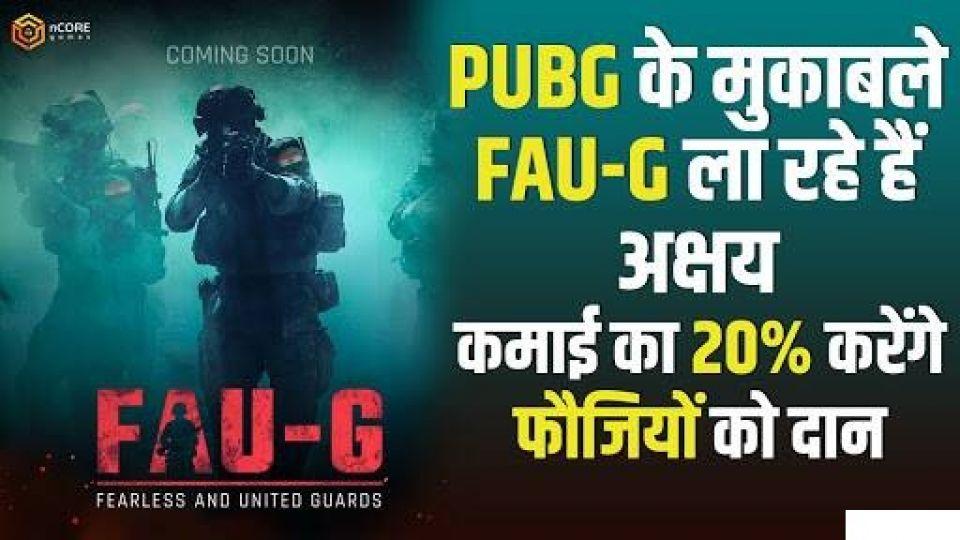 FAUG-1.jpg