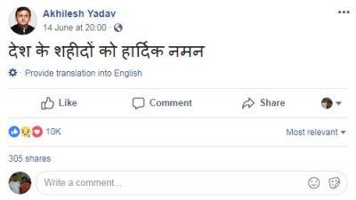 akhilesh-yadav.jpg