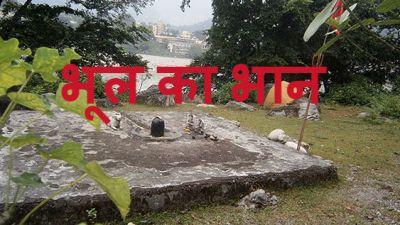 bhool-ka-bhaan.jpg