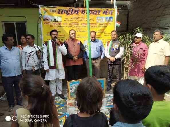 लिलुआ में धूमधाम से मनाया गया गणतंत्र दिवस
