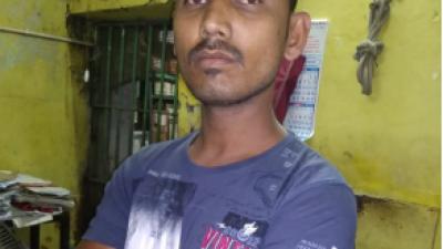 shibpur-criminal.png