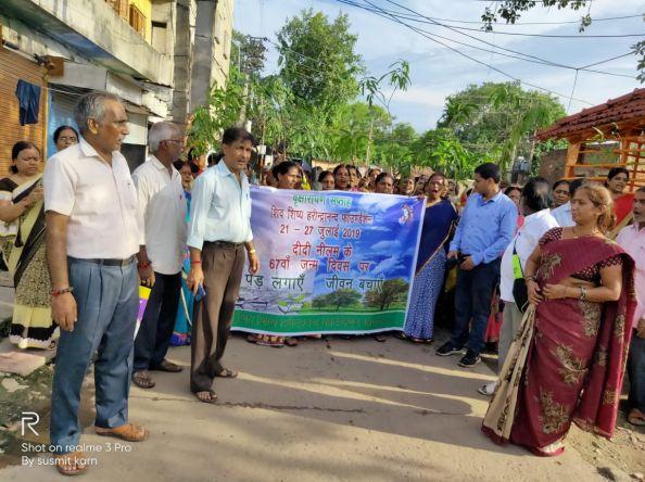शिव शिष्य हरिन्द्रनन्द फाउंडेशन के द्वारा वृक्षारोपण
